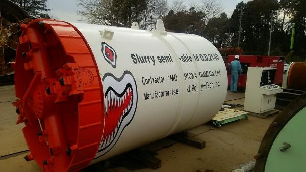 Thi công đường ống ngầm bằng phương pháp Pipe jacking